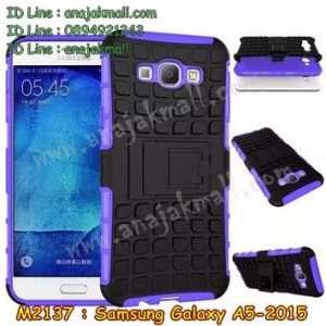 M2137-05 เคสทูโทน Samsung Galaxy A5 (2015) สีม่วง