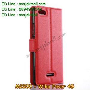 M2200-03 เคสฝาพับ Wiko Fever สีแดง