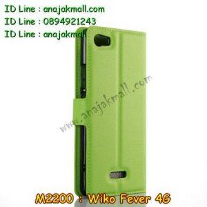 M2200-08 เคสฝาพับ Wiko Fever สีเขียว