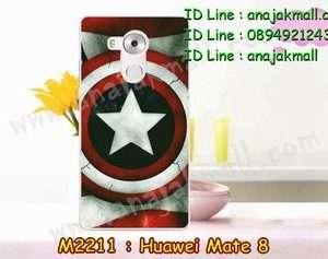 M2211-27 เคสยาง Huawei Mate 8 ลาย CapStar VI