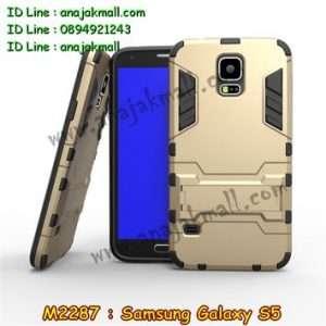 M2287-01 เคสโรบอท Samsung Galaxy S5 สีทอง
