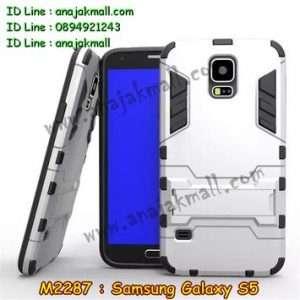 M2287-02 เคสโรบอท Samsung Galaxy S5 สีเงิน