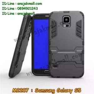 M2287-03 เคสโรบอท Samsung Galaxy S5 สีเทา