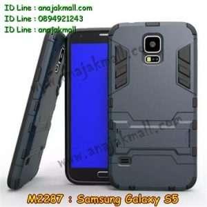 M2287-04 เคสโรบอท Samsung Galaxy S5 สีดำ