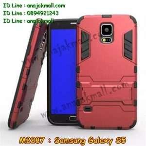 M2287-05 เคสโรบอท Samsung Galaxy S5 สีแดง