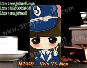 M2449-33 เคสแข็ง Vivo V3 Max ลาย Bluemony