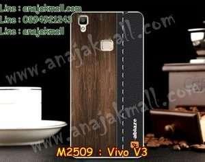 M2509-23 เคสแข็ง Vivo V3 ลาย Classic01