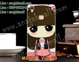 M2509-25 เคสแข็ง Vivo V3 ลาย B-Bear