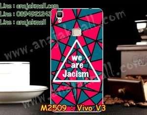 M2509-32 เคสแข็ง Vivo V3 ลาย Jacism