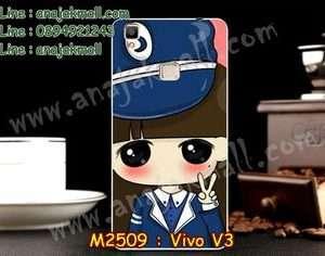 M2509-33 เคสแข็ง Vivo V3 ลาย Bluemony