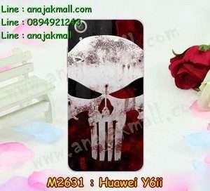 M2631-39 เคสแข็ง Huawei Y6ii ลาย Skull III