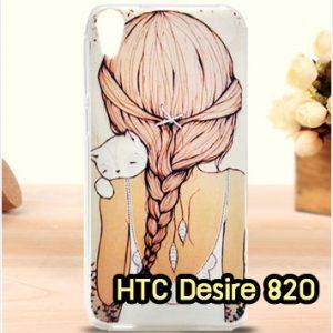 M1230-01 เคสยาง HTC Desire 820 ลาย Lady Cat