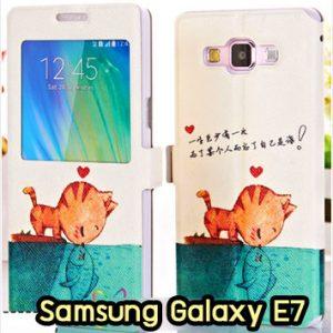 M1407-08 เคสโชว์เบอร์ Samsung Galaxy E7 ลาย Cat & Fish