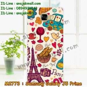 M2773-22 เคสแข็ง Samsung Galaxy J5 Prime ลาย Paris Cafe