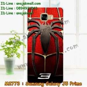 M2773-23 เคสแข็ง Samsung Galaxy J5 Prime ลาย Spider