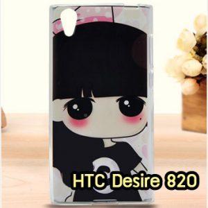 M1230-02 เคสยาง HTC Desire 820 ลายซีจัง