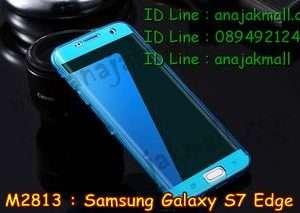 M2813-01 เคสซิลิโคนฝาพับ Samsung Galaxy S7 Edge สีฟ้า