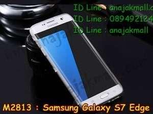 M2813-02 เคสซิลิโคนฝาพับ Samsung Galaxy S7 Edge สีขาว