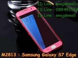M2813-03 เคสซิลิโคนฝาพับ Samsung Galaxy S7 Edge สีกุหลาบ