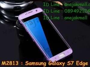 M2813-04 เคสซิลิโคนฝาพับ Samsung Galaxy S7 Edge สีม่วง