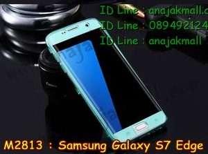 M2813-05 เคสซิลิโคนฝาพับ Samsung Galaxy S7 Edge สีเขียว