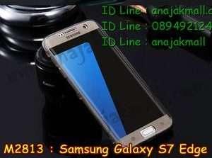 M2813-06 เคสซิลิโคนฝาพับ Samsung Galaxy S7 Edge สีดำ