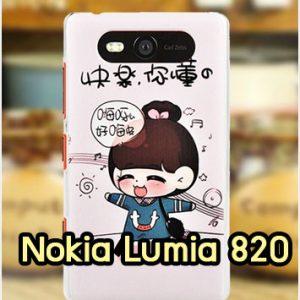 M1142-07 เคสแข็ง Nokia Lumia 820 ลายชีจัง