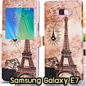 M1407-10 เคสโชว์เบอร์ Samsung Galaxy E7 ลายหอไอเฟล I