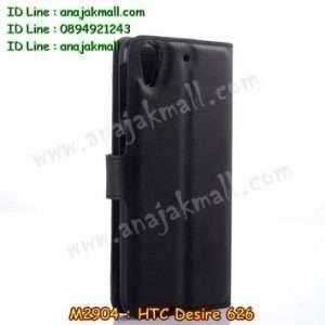 M2904-01 เคสฝาพับ HTC Desire 626 สีดำ