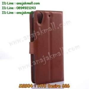 M2904-02 เคสฝาพับ HTC Desire 626 สีน้ำตาล