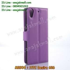 M2904-03 เคสฝาพับ HTC Desire 626 สีม่วง