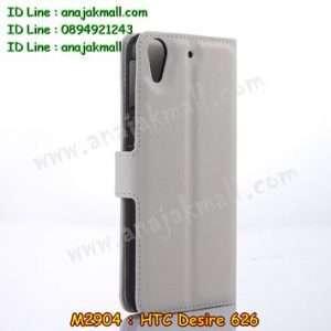 M2904-04 เคสฝาพับ HTC Desire 626 สีขาว