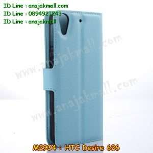 M2904-05 เคสฝาพับ HTC Desire 626 สีฟ้า