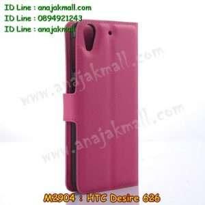 M2904-06 เคสฝาพับ HTC Desire 626 สีกุหลาบ