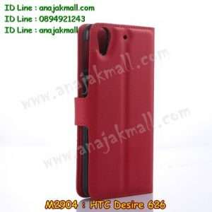 M2904-07 เคสฝาพับ HTC Desire 626 สีแดง