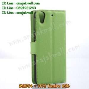 M2904-08 เคสฝาพับ HTC Desire 626 สีเขียว