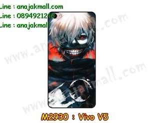 M2930-14 เคสยาง Vivo V5 ลาย Ghoul