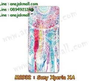 M2932-14 เคสแข็ง Sony Xperia XA ลาย Wool Color