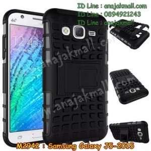 M2942-04 เคสทูโทน Samsung Galaxy J5 (2015) สีดำ