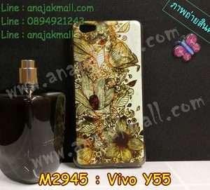 M2945-01 เคสยาง Vivo Y55 ลาย Glatic Flower
