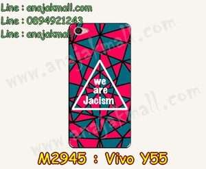 M2945-05 เคสยาง Vivo Y55 ลาย Jacism