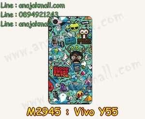 M2945-08 เคสยาง Vivo Y55 ลาย Blood Vector