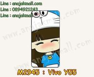 M2945-09 เคสยาง Vivo Y55 ลาย Nimeno