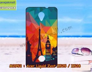 M2952-16 เคสยาง Acer Liquid Zest (Z525) ลาย Wonderland