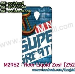 M2952-24 เคสยาง Acer Liquid Zest (Z525) ลาย Super