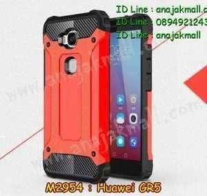 M2954-01 เคสกันกระแทก Huawei GR5 Armor สีแดง