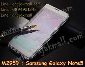 M2959-01 เคสฝาพับ Samsung Galaxy Note 5 กระจกเงา สีเงิน