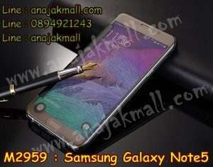 M2959-04 เคสฝาพับ Samsung Galaxy Note 5 กระจกเงา สีดำ