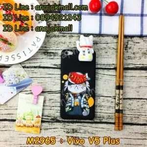 M2965-02 เคสยาง Vivo V5 Plus ลาย Cat02