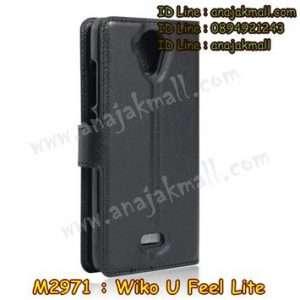 M2971-01 เคสฝาพับ Wiko U Feel Lite สีดำ